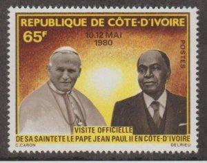 Ivory Coast Scott #550 Stamp - Mint NH Single