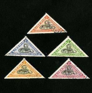 Liberia Stamps # F20-4 VF Used Scott Value $17.50