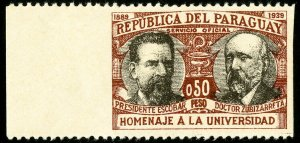 Paraguay Stamps VF Used Imperf vertical
