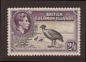 Solomon Islands scott #77 m/gd stock #N4168