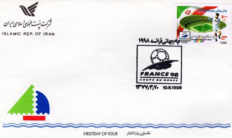 FDC Iran 1998 France 98 World Cup FIFA Set Perforated mnh.vf
