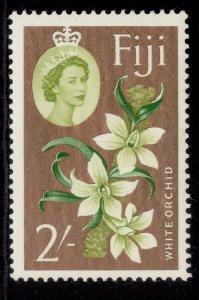 FIJI QEII SG319, 2s yellow-green, green & copper, NH MINT. Cat £10.