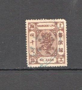 D0640 1894 SHANGHAI CHINA #75A !!! RARE USED