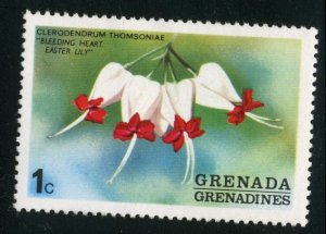GRENADA (GRENADINES) - SC #613 - MINT NH - 1975 - GRENADA035DTS4