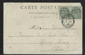 HONG KONG (P2504B)  1903 INCOMING PPC FROM FRANCE VICTORIA HK ARRIVAL STAMP
