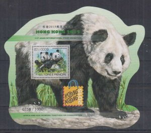 St. Thomas & Prince Islands MNH S/S Panda Bear Awesome!!!!!