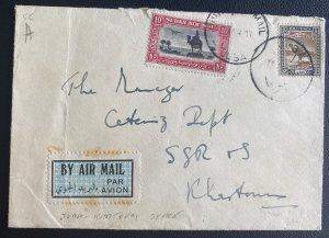 1933 Juba Sudan First Flight Airmail Cover FFC To Khartoum Imperial Airways