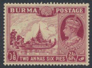 Burma SG 25   SC# 25   Royal Barge MH    see details / scans