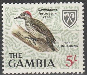 Gambia #225 MNH F-VF (V3604)