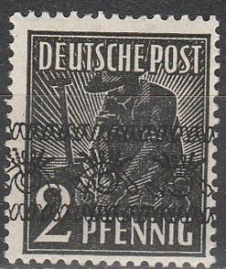 Germany #600 Inverted Overprint Error  (S1658)