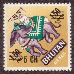 Bhutan SURCHARGE 1970 Elephant Animal Mythology '5CH on 1.50NU' SG.237 Sc.117...