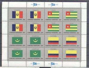 U.N FLAGS ROMANIA TOGO MAURITANIA COLOMBIA SHEET MNH