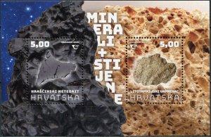 Croatia 2020. Rocks and Minerals (MNH OG) Souvenir Sheet