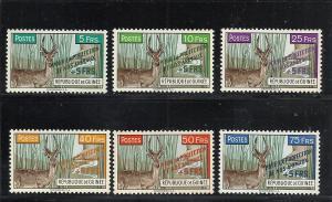 Guinea #B19-24 comp mnh cv $14.10 Animals