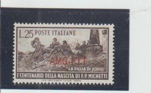 Trieste  Scott#  130  MH  (1951 Overprinted)