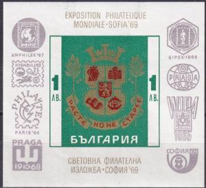 Bulgaria #1782 MNH CV $3.75  Z608