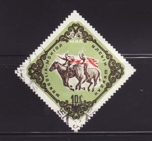 Mongolia 256 U Animals, Horses