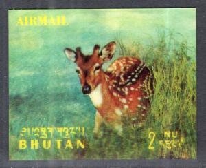 Bhutan 116I Deer MNH VF