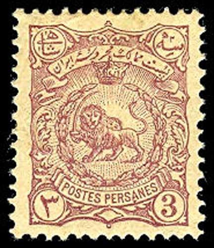 IRAN 106  Mint (ID # 47966)