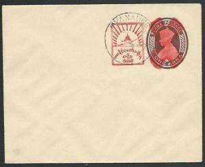 BURMA JAPAN OCCUPATION WW2 India 1a envelope optd by Japan Forces used.....56713