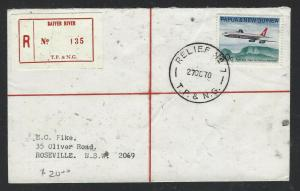 PAPUA NEW GUINEA COVER (P1005B) 1970 AIRPLANE 30C REG BAIYER RIVER RELIEF #7 TO