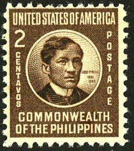 PHILIPPINES #497 MINT OG HR