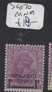 INDIA PATIALA  (P1012B) KGV SERVICE 1A/ 1A 3P  SG O70  MNH