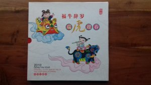 China China 2010 Beautiful Illustrated book commentary in Mandarin and English