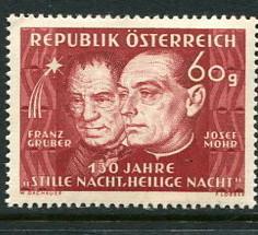 Austria #556 MNH