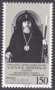 Armenia Sc #493 MNH