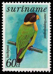 Suriname - Scott C65 - Mint-No-Gum