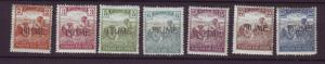 J20048 jlstamps 1918 fiume mh #3-6,8-10 ovpt,s