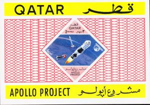 Qatar 1967 Apollo Project IMPERF Space Sheet VF/NH