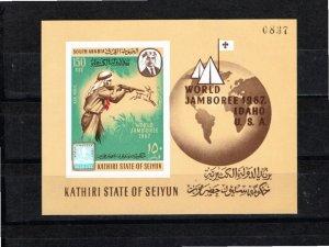Aden Kathiri 1967 Mi Bl 8 MNH Souvenir sheet Imerforate