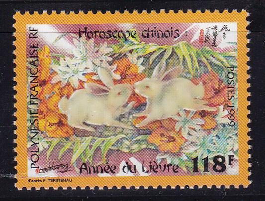 French Polynesia 1999 New Year Stamp Year of the Rabbit  VF?NH(**)