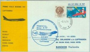 82981 - ITALY  - Postal History - FIRST FLIGHT: Rome / Far East  THAILAND 1971