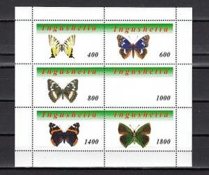 Ingushetia, 57-62.  Russian Local. Butterflies sheet of 6.  Missing Butterfly.