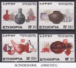 ETHIOPIA - 1970 ANCIENT ETHIOPIAN POTTERY - 4V - MINT NH