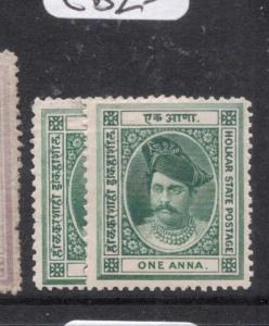 India Indore SG 7,7b MOG (1dko)