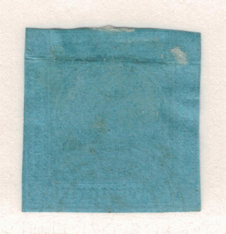 Baden (German State) Stamp Scott #8, Used - Free U.S. Shipping, Free Worldwid...