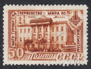 Russia Scott 1301 F+ used.