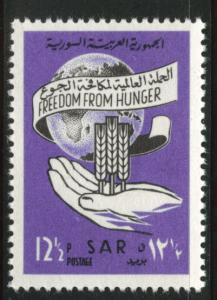 Syria Scott 453 MNH** Freedom from Hunger stamp FAO