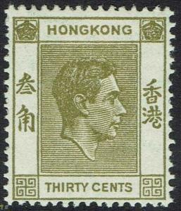 HONG KONG 1938 KGVI 30C PERF 14.5 X14 MNH **