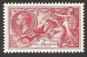 Doyle's_Stamps: MH Well Centered 1934 Scott #223* Britannia Rules the Waves