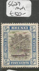 Brunei SG 27 MOG (1clz)