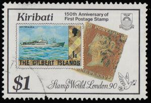 Kiribati Scott 539 Used.