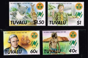 UK STAMP TUVALU MNH STAMPS COLLECTION LOT  #S1