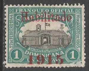 DOMINICAN REPUBLIC 195 VFU E310-4