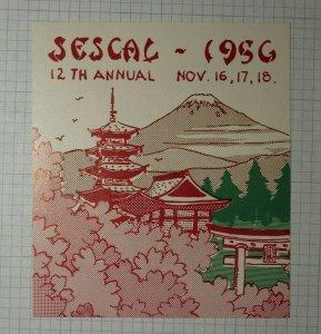 SESCAL Annual 1956 Japanese Art Scene Philatelic Souvenir Ad Label