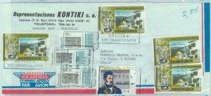 84326 -  VENEZUELA - POSTAL HISTORY - AIRMAIL COVER to  ITALY  1983